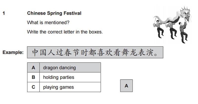 chinese-gcse