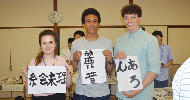 Pupils travel to Japan's earthquake-hit zone