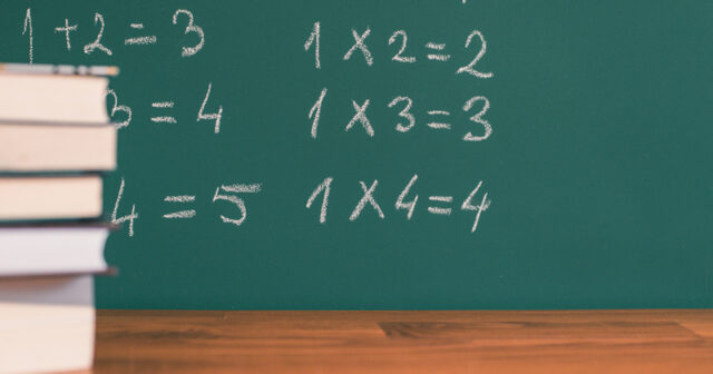 Pupils will get 6 seconds to complete times tables test questions