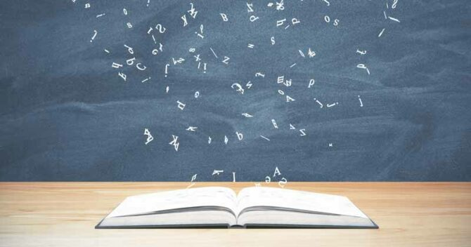 How to close the vocabulary gap in the classroom