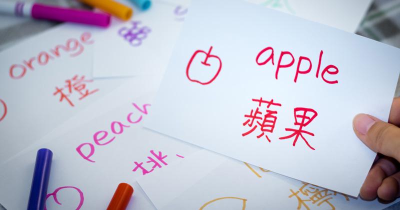 £10m Mandarin scheme set for expansion despite teacher recruitment struggles